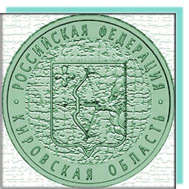Выдача ТСР по региональному сертификату Московской области